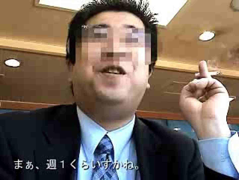 ノンケリーマン最高〜〜 ノンケ  71pic 55