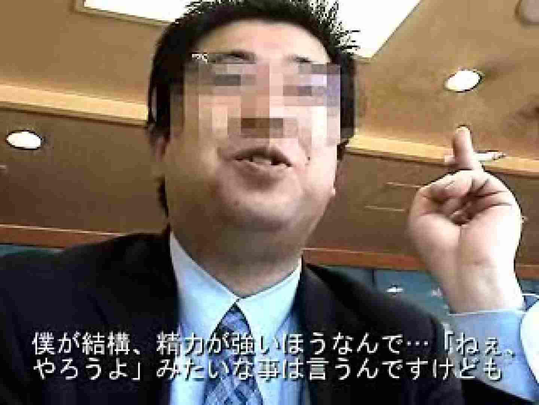 ノンケリーマン最高〜〜 ノンケ  71pic 56