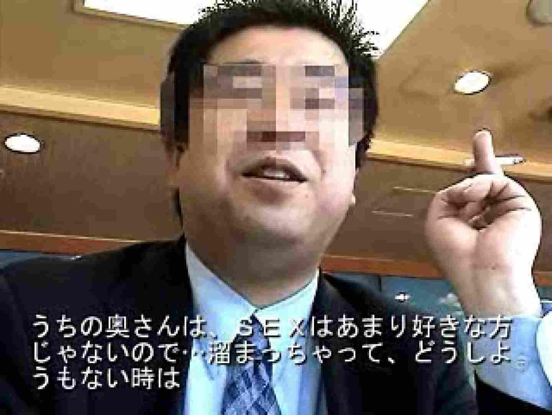 ノンケリーマン最高〜〜 ノンケ  71pic 58