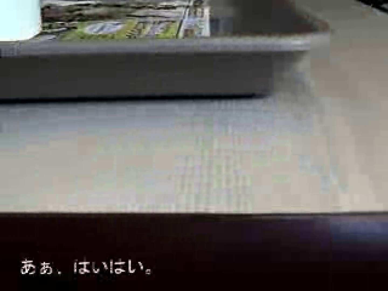 ノンケリーマン最高〜〜 ノンケ  71pic 62