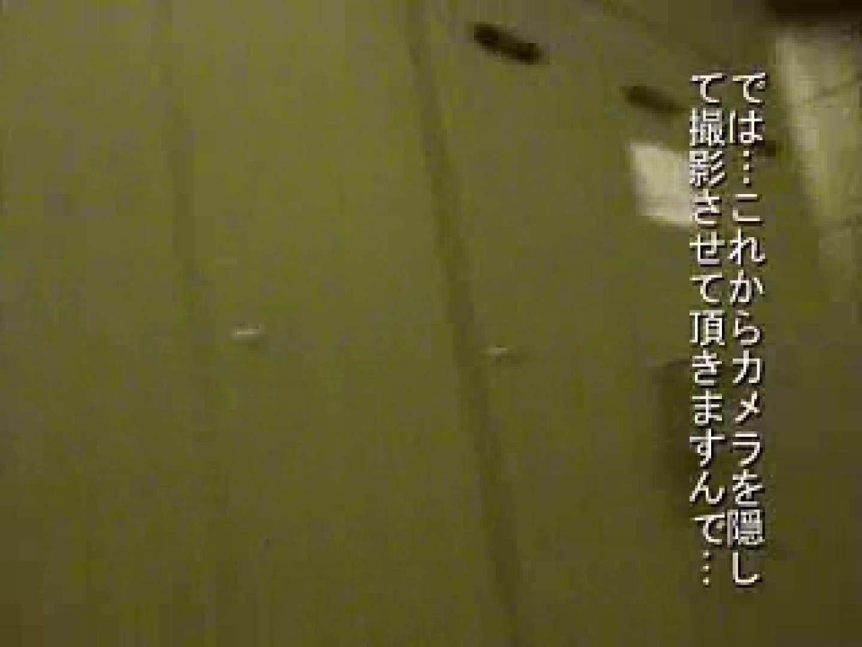 リーマンラブストーリー アナル  111pic 25