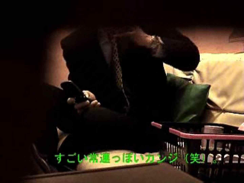 ノンケリーマンのオナニー事情&佐川急便ドライバーが男フェラ奉仕 男  101pic 2