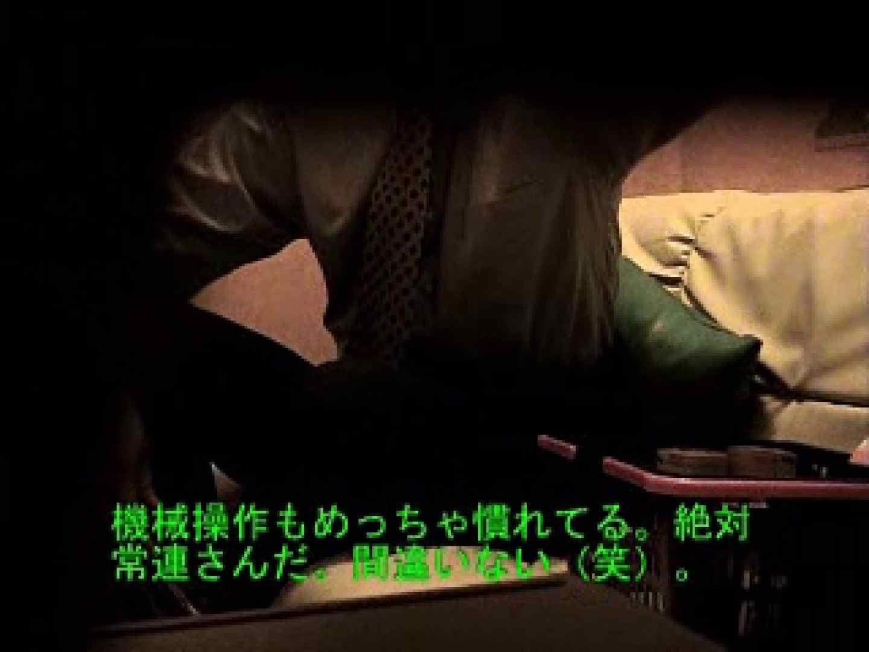 ノンケリーマンのオナニー事情&佐川急便ドライバーが男フェラ奉仕 男  101pic 28