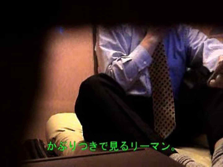 ノンケリーマンのオナニー事情&佐川急便ドライバーが男フェラ奉仕 男  101pic 34