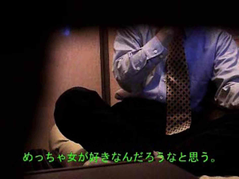 ノンケリーマンのオナニー事情&佐川急便ドライバーが男フェラ奉仕 男  101pic 36
