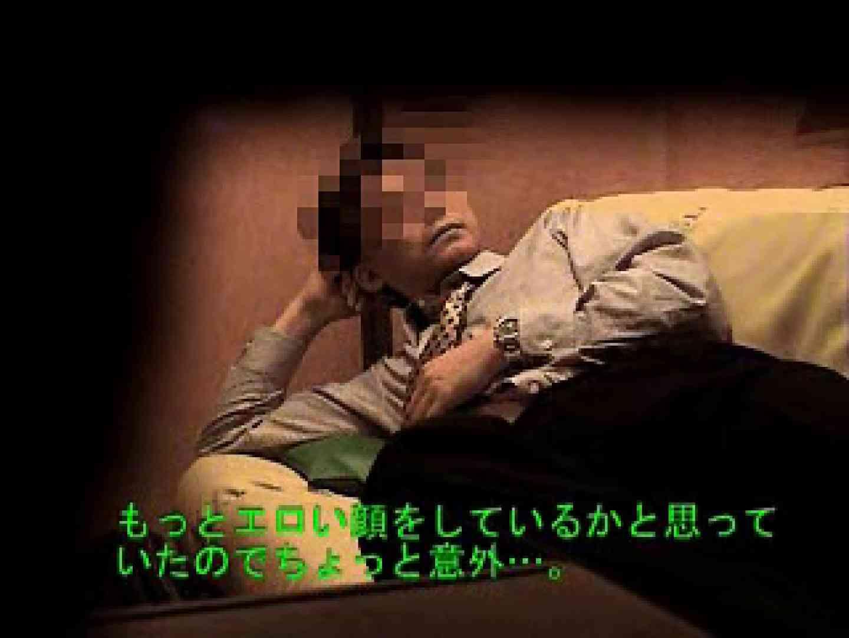 ノンケリーマンのオナニー事情&佐川急便ドライバーが男フェラ奉仕 男  101pic 44