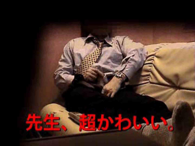 ノンケリーマンのオナニー事情&佐川急便ドライバーが男フェラ奉仕 男  101pic 71