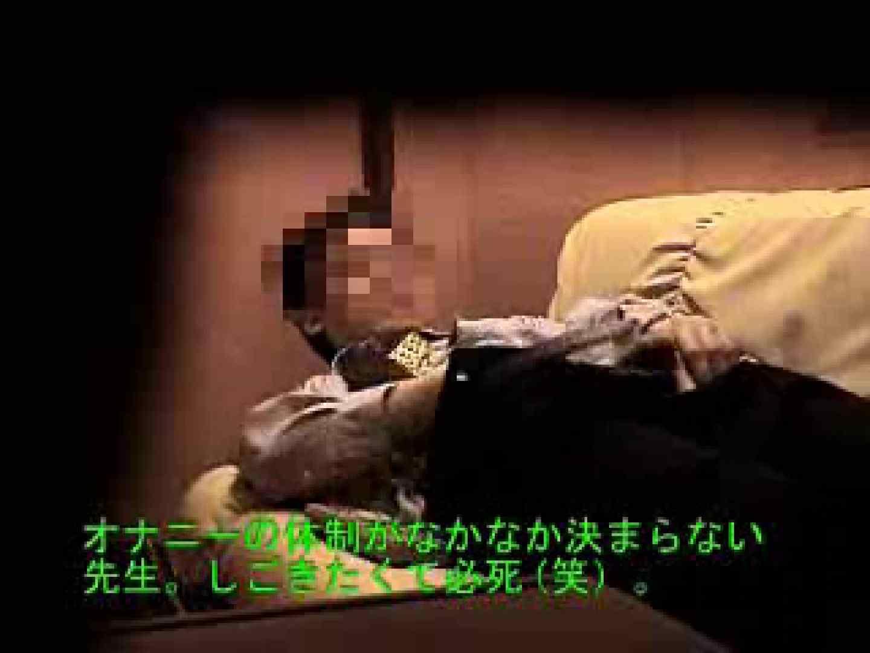 ノンケリーマンのオナニー事情&佐川急便ドライバーが男フェラ奉仕 男  101pic 73