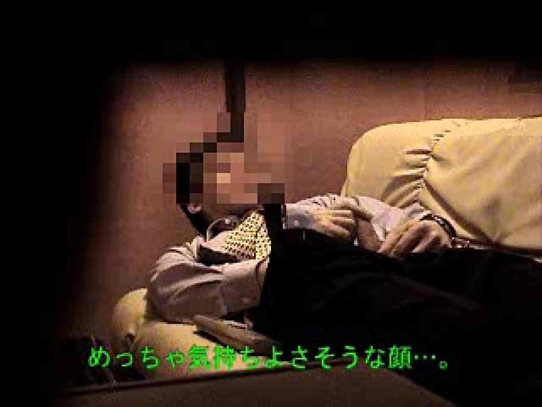 ノンケリーマンのオナニー事情&佐川急便ドライバーが男フェラ奉仕 男  101pic 76