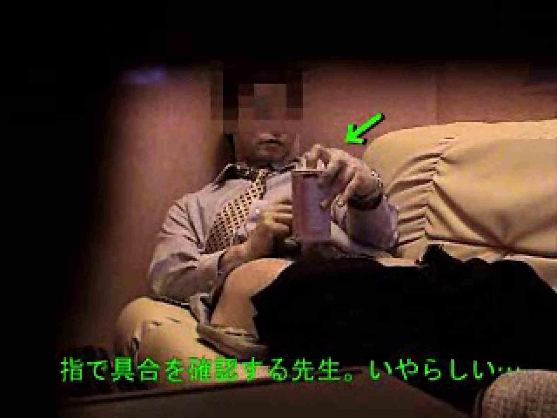 ノンケリーマンのオナニー事情&佐川急便ドライバーが男フェラ奉仕 男  101pic 90