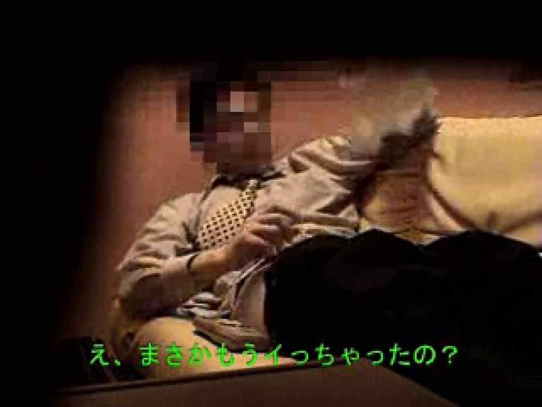 ノンケリーマンのオナニー事情&佐川急便ドライバーが男フェラ奉仕 男  101pic 99