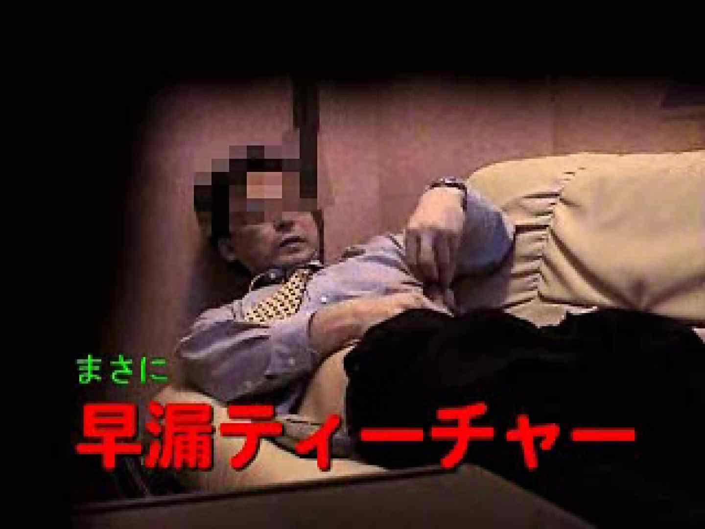 ノンケリーマンのオナニー事情&佐川急便ドライバーが男フェラ奉仕 男  101pic 101