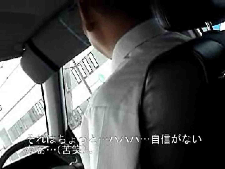 いつもお疲れ様です。タクシードライバーさん オナニー  60pic 1