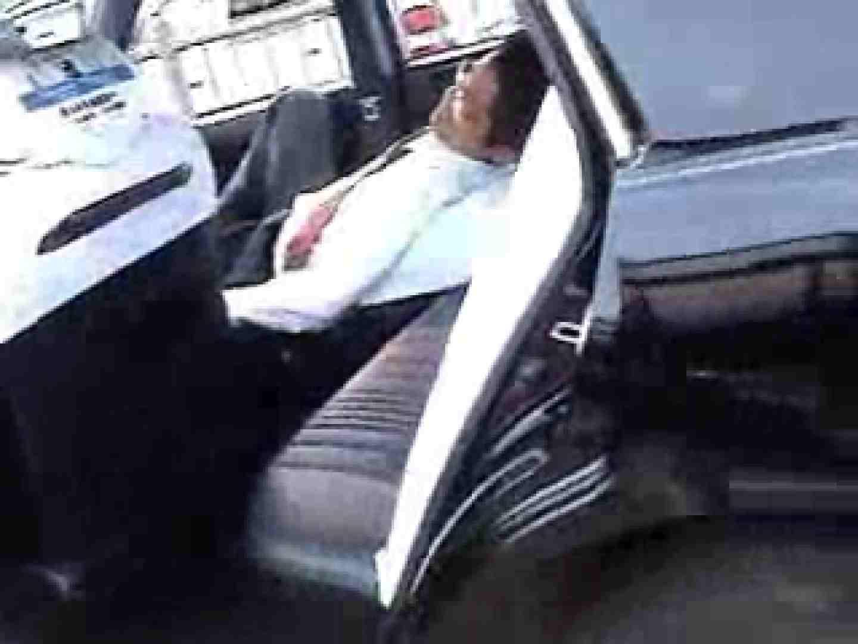 いつもお疲れ様です。タクシードライバーさん オナニー  60pic 20