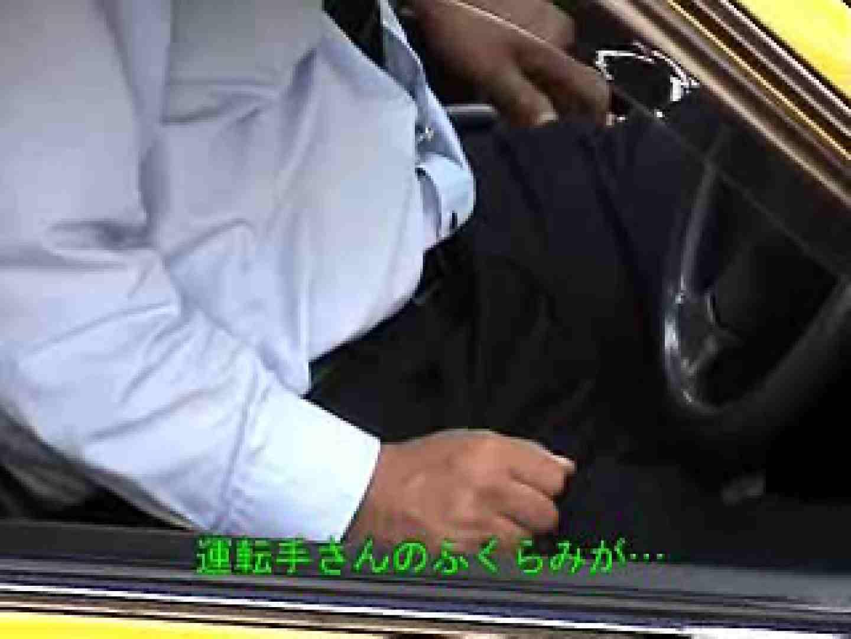 いつもお疲れ様です。タクシードライバーさん オナニー  60pic 30
