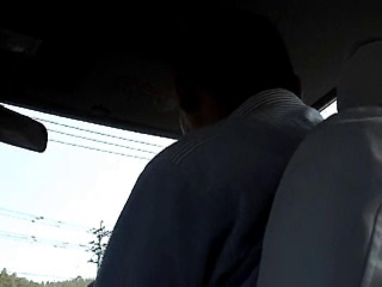 いつもお疲れ様です。タクシードライバーさん オナニー  60pic 44