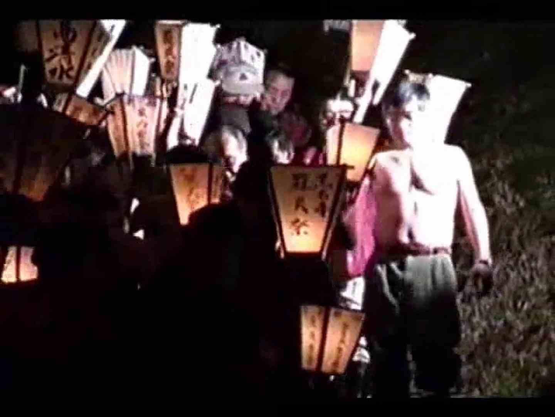 男祭り!黒石寺蘇民祭 男  89pic 25