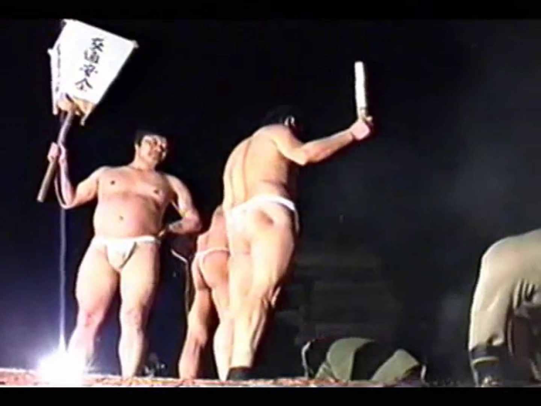 男祭り!黒石寺蘇民祭 男  89pic 38