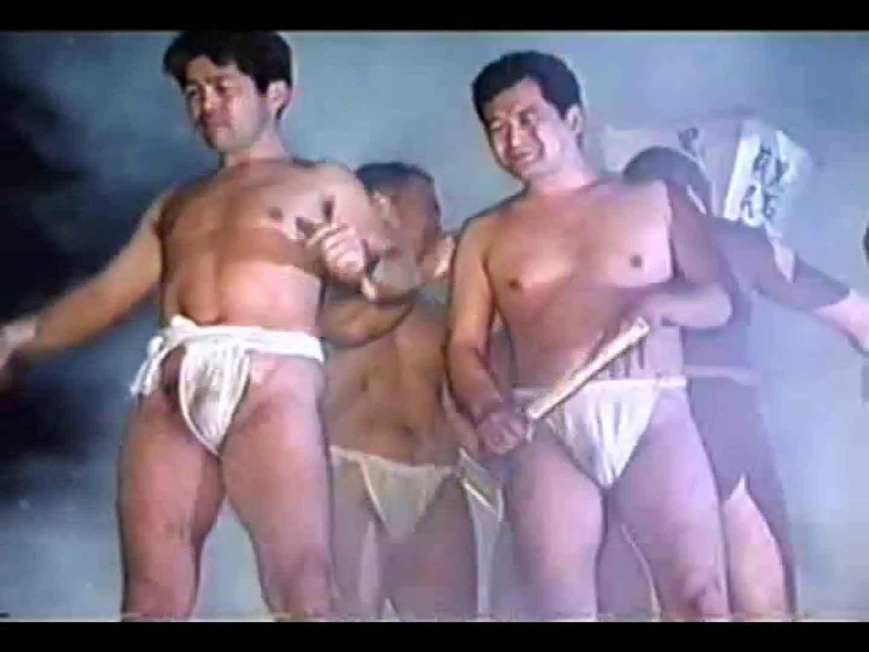 男祭り!黒石寺蘇民祭 男  89pic 43