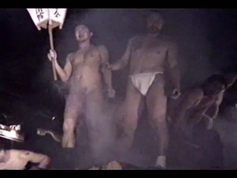 男祭り!黒石寺蘇民祭 男  89pic 64