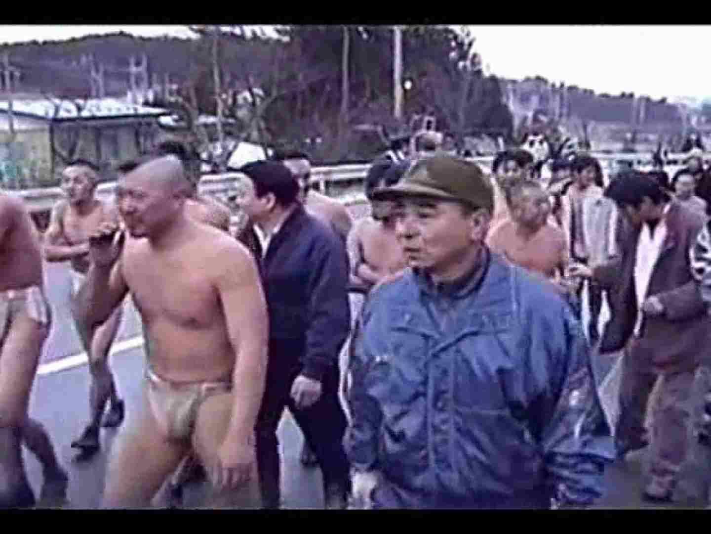 男祭り!黒石寺蘇民祭 男  89pic 69