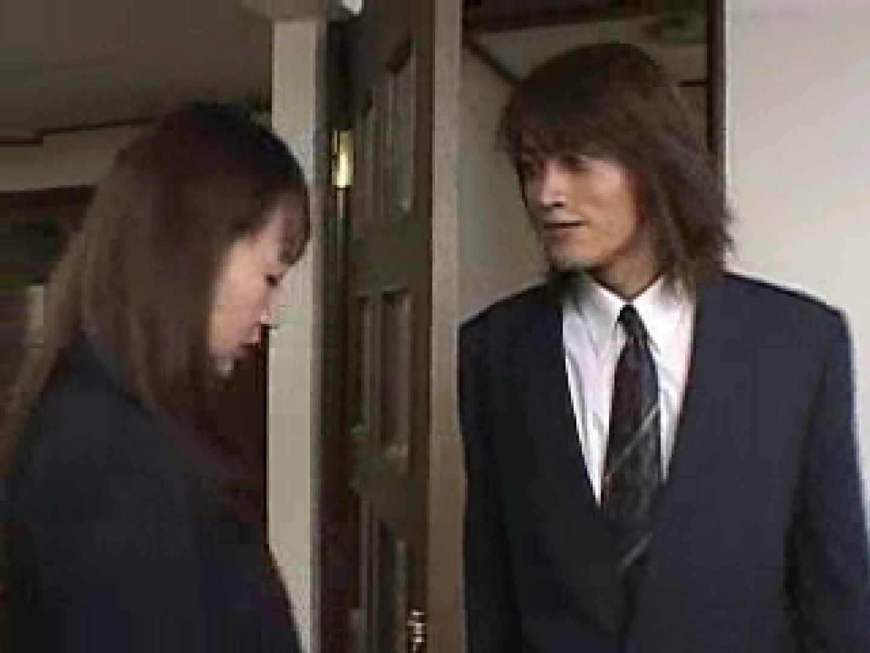 ゲイから壮絶な支持を獲るイケメン男優〜南佳也〜 セックス  81pic 30
