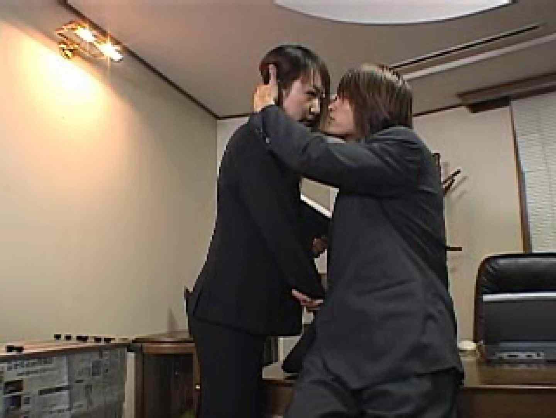 ゲイから壮絶な支持を獲るイケメン男優〜南佳也〜 セックス  81pic 33