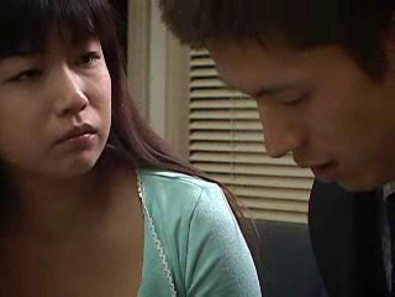 ゲイから壮絶な支持を獲るイケメン男優〜矢吹涼〜 スジ筋系  62pic 41