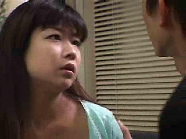 ゲイから壮絶な支持を獲るイケメン男優〜矢吹涼〜 スジ筋系  62pic 43