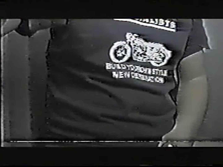試写室リモコン片手にオナニー特集! シコシコ  74pic 17