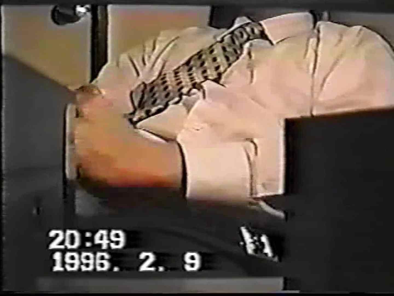 試写室リモコン片手にオナニー特集! シコシコ  74pic 52