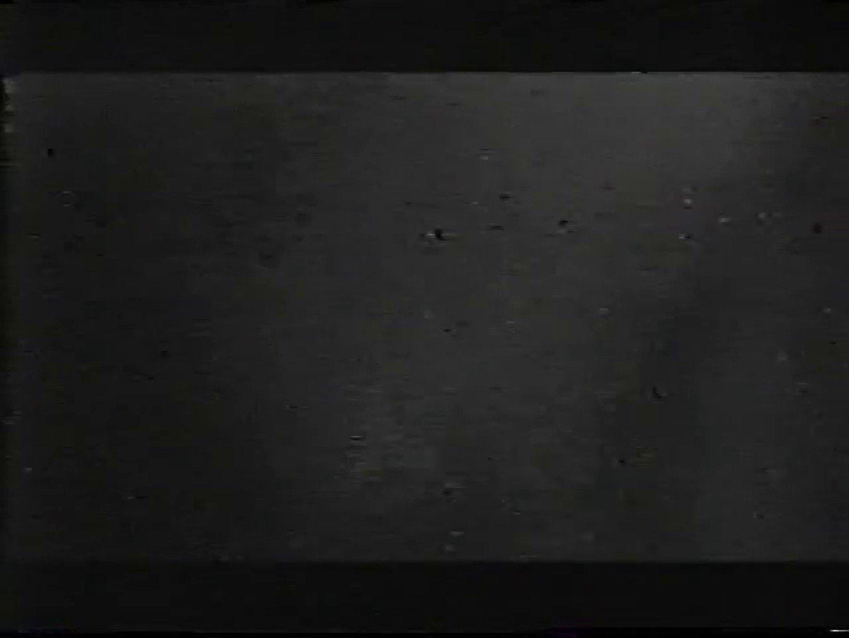 試写室リモコン片手にオナニー特集! シコシコ  74pic 64