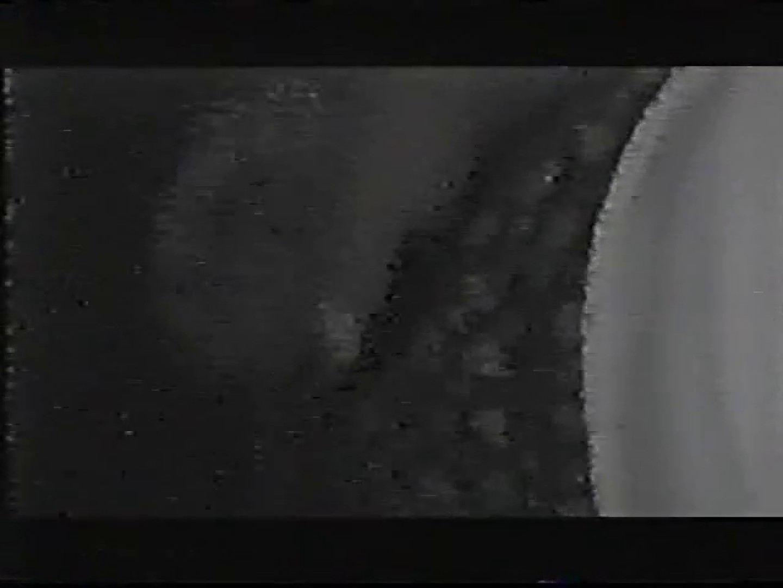 試写室リモコン片手にオナニー特集! シコシコ  74pic 70