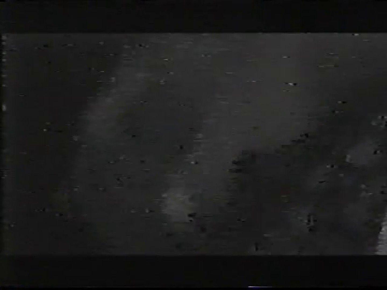 試写室リモコン片手にオナニー特集! シコシコ  74pic 73