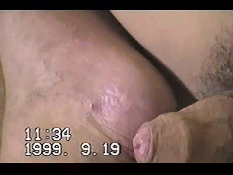 中年男オナニーシリーズVOL.2 オナニー  96pic 9