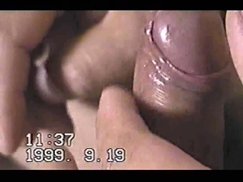 中年男オナニーシリーズVOL.2 オナニー  96pic 12