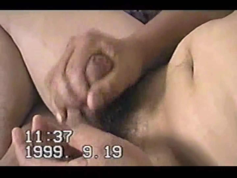 中年男オナニーシリーズVOL.2 オナニー  96pic 14