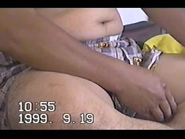 中年男オナニーシリーズVOL.2 オナニー  96pic 21