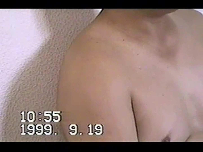 中年男オナニーシリーズVOL.2 オナニー  96pic 23
