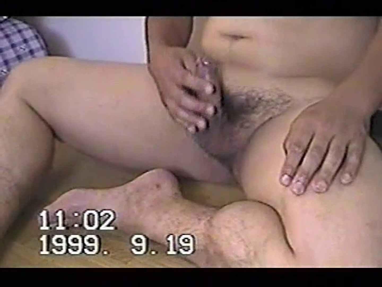 中年男オナニーシリーズVOL.2 オナニー  96pic 35
