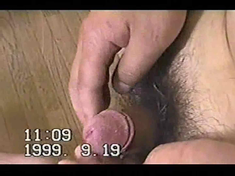 中年男オナニーシリーズVOL.2 オナニー  96pic 53
