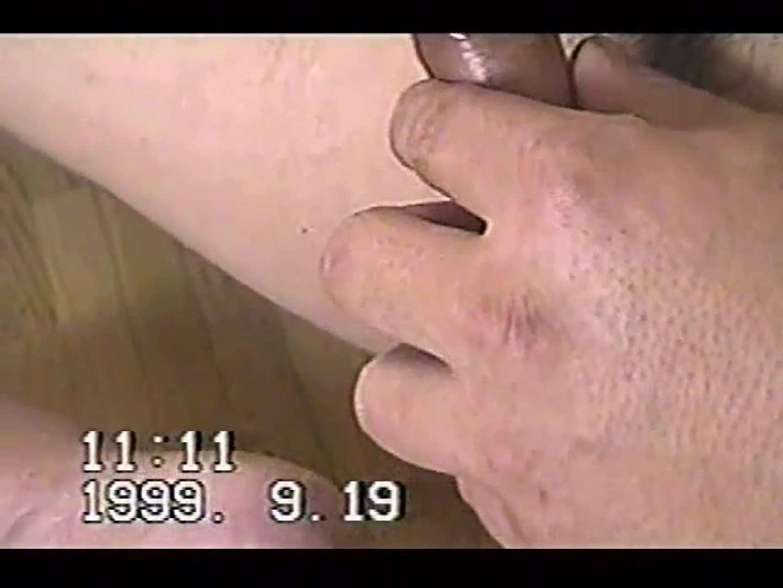 中年男オナニーシリーズVOL.2 オナニー  96pic 57