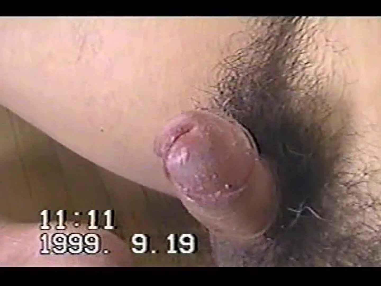 中年男オナニーシリーズVOL.2 オナニー  96pic 58