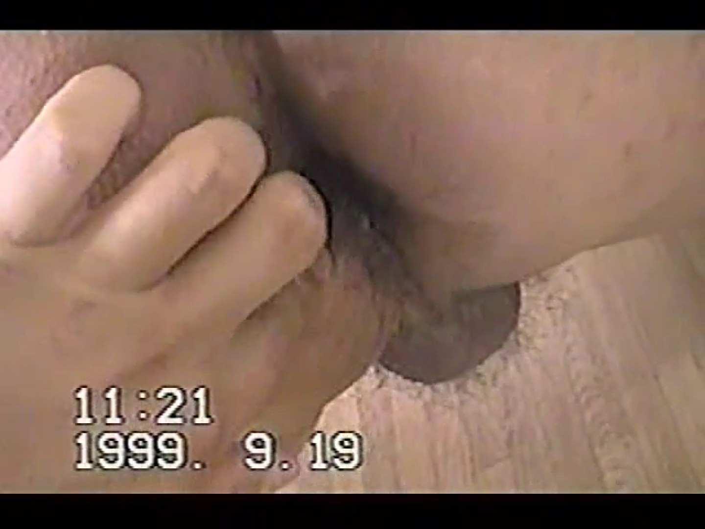 中年男オナニーシリーズVOL.2 オナニー  96pic 74