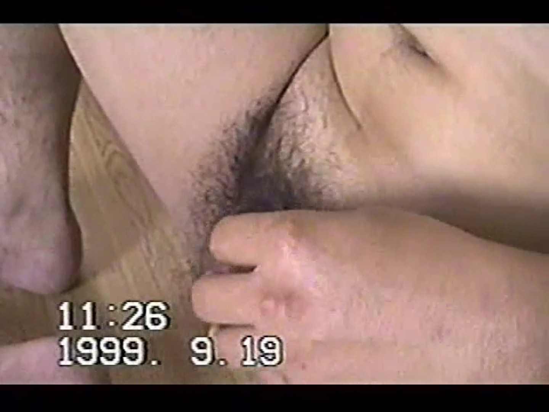 中年男オナニーシリーズVOL.2 オナニー  96pic 82