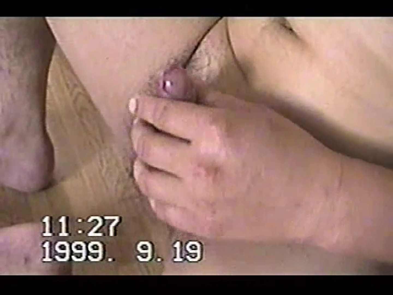 中年男オナニーシリーズVOL.2 オナニー  96pic 83