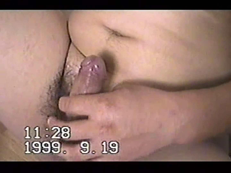 中年男オナニーシリーズVOL.2 オナニー  96pic 88