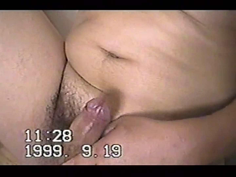 中年男オナニーシリーズVOL.2 オナニー  96pic 89