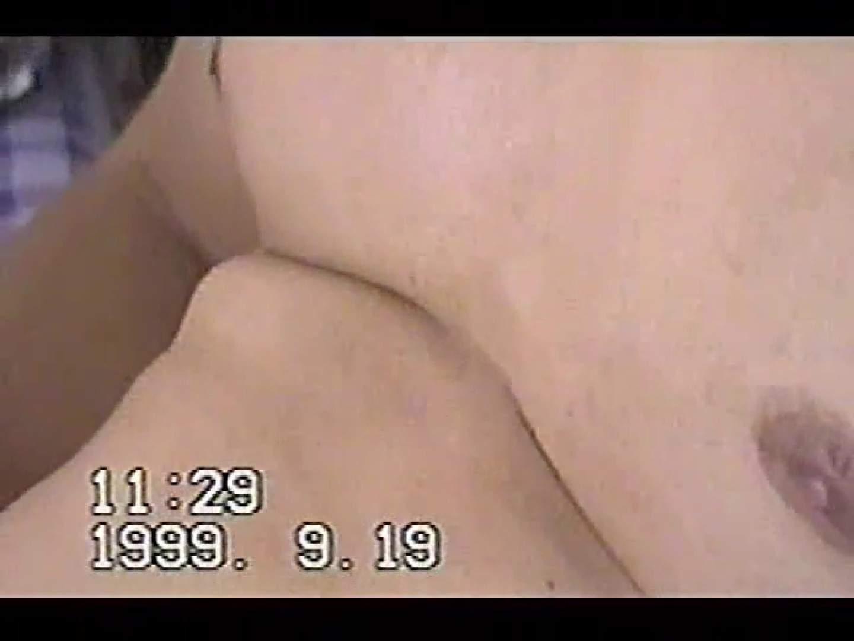 中年男オナニーシリーズVOL.2 オナニー  96pic 93