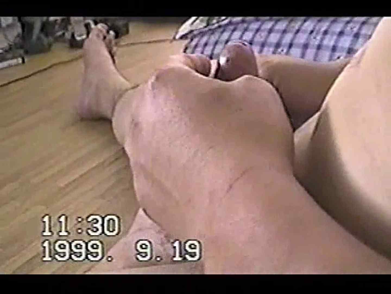 中年男オナニーシリーズVOL.2 オナニー  96pic 94